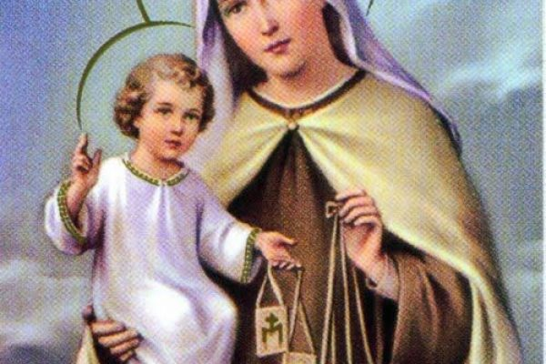 Feast Day of Our Lady of Mount Carmel